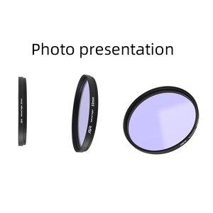 Image 3 - Szkło optyczne 46/49/52/58/62/67/72/77/82mm filtr Clear Night wielowarstwowa powłoka Nano redukcja zanieczyszczeń na nocne niebo/gwiazda