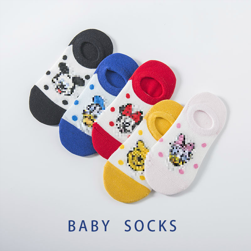 CHIC Funny Sock Butterfly Cartoon Animal Print For Woman Man Boy Girl Free Size