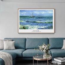 Постеры и картины с абстрактным изображением Монета Ван Гога