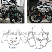 Motorcycle One set of Engine Guard Crash Tank Bar Bumper Upper Lower Fairing Frame Protector For BMW F750GS F850GS F 750 850 GS