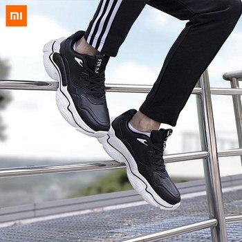 Xiaomi Mijia FINE PLAN Trend Men's Old Shoes Microfiber Leather Light Big bottom Non-slip Wear-resistant Thick bottom Increase