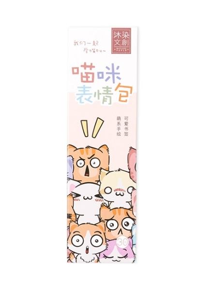 Cat Face Diy Paper Bookmark(1pack=30pieces)