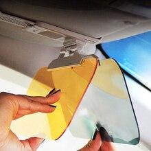 Автомобильный солнцезащитный козырек HD анти-уф дневной ночной 2 в 1 ослепительные очки зрение солнцезащитный блок противоослепляющий солнц...