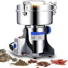 2000g Swing Type Dry Food Grinder Electric Coffee Grains Herbal Powder Miller Grinding Medicine Flour Spices Cereals Crusher
