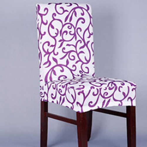 Fundas elásticas para sillas cortas de banquete para comedor o boda