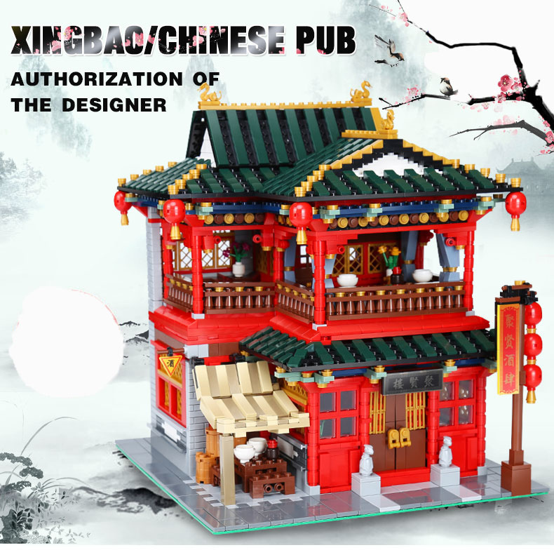 Купить 3267 шт moc креативные китайские строительные блоки для ресторана
