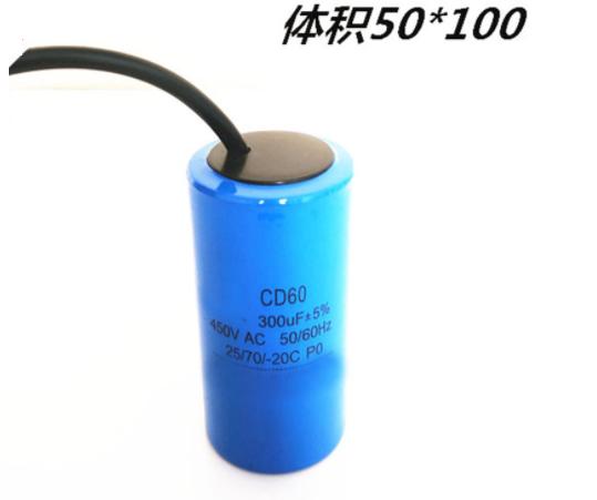 AC Motor Capacitor Start Capacitor CD60 450VAC 300uF