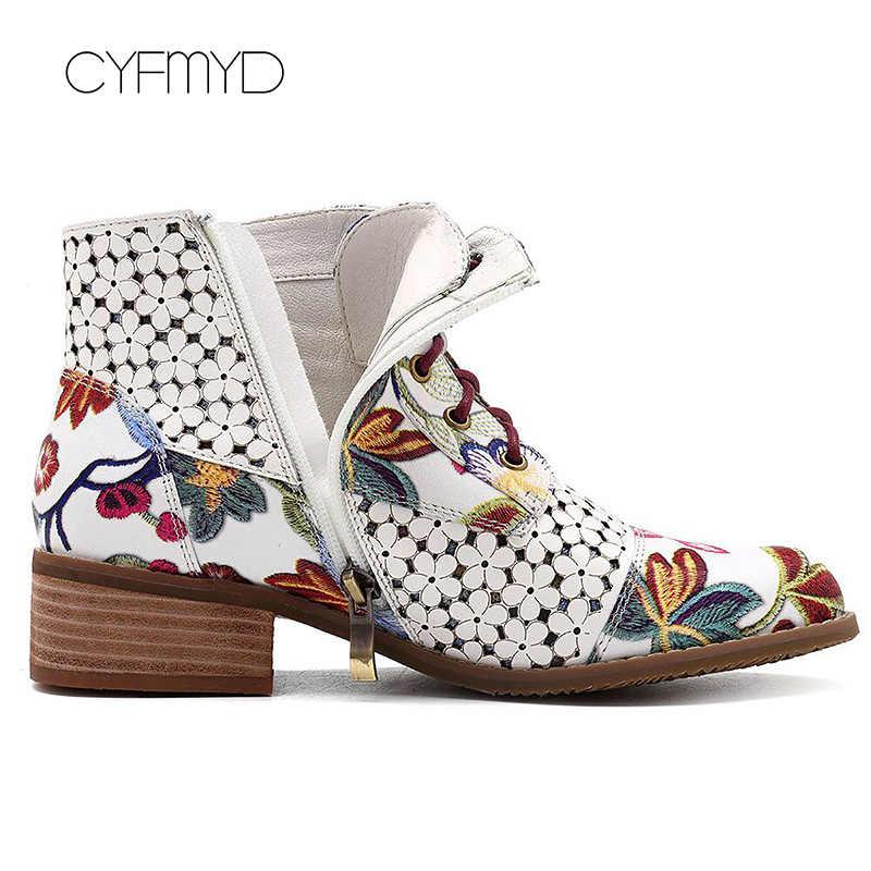 Lastik çizmeler kadınlar için büyük boy 43 güzel çiçek topuklu yarım çizmeler kadınlar için sivri burun sonbahar ayakkabı fermuar toka 2019