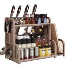 Tableware Storage Holder Kitchen Dish Spice Bottle Rack Double Layer Shelf Drain Bowl Supplies