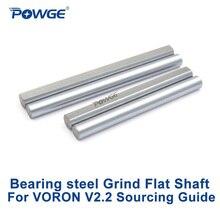 POWGE подшипник стальной стержень D Тип вала измельчения на плоской подошве линейный рельс круглый Длина 26/30/50/60 мм Диаметр 5 мм VORON V2.2 комплект частей движения