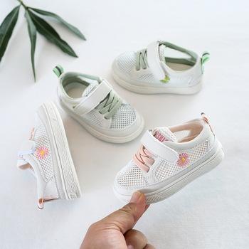 2020 letnie dziecięce buty codzienne wykonane z siatki Unisex dziecięce miękkie dno oddychające sneakersy dziecięce buty dziecięce buciki dziecięce tanie i dobre opinie ROMIRUS Lato RUBBER Pasuje prawda na wymiar weź swój normalny rozmiar 12 m 18 m 24 m Patch Mesh (air mesh) Hook loop