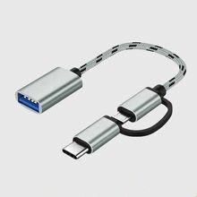 Adaptador OTG de 2 en 1 para Android tipo-c compatible con Samsung Xiaomi... ratón... tableta PC Cable USB OTG
