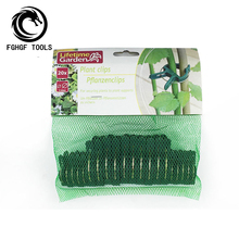 FGHGF 20pcs Gardens orchard Plastic Clip Suit Gardening Botany Mix