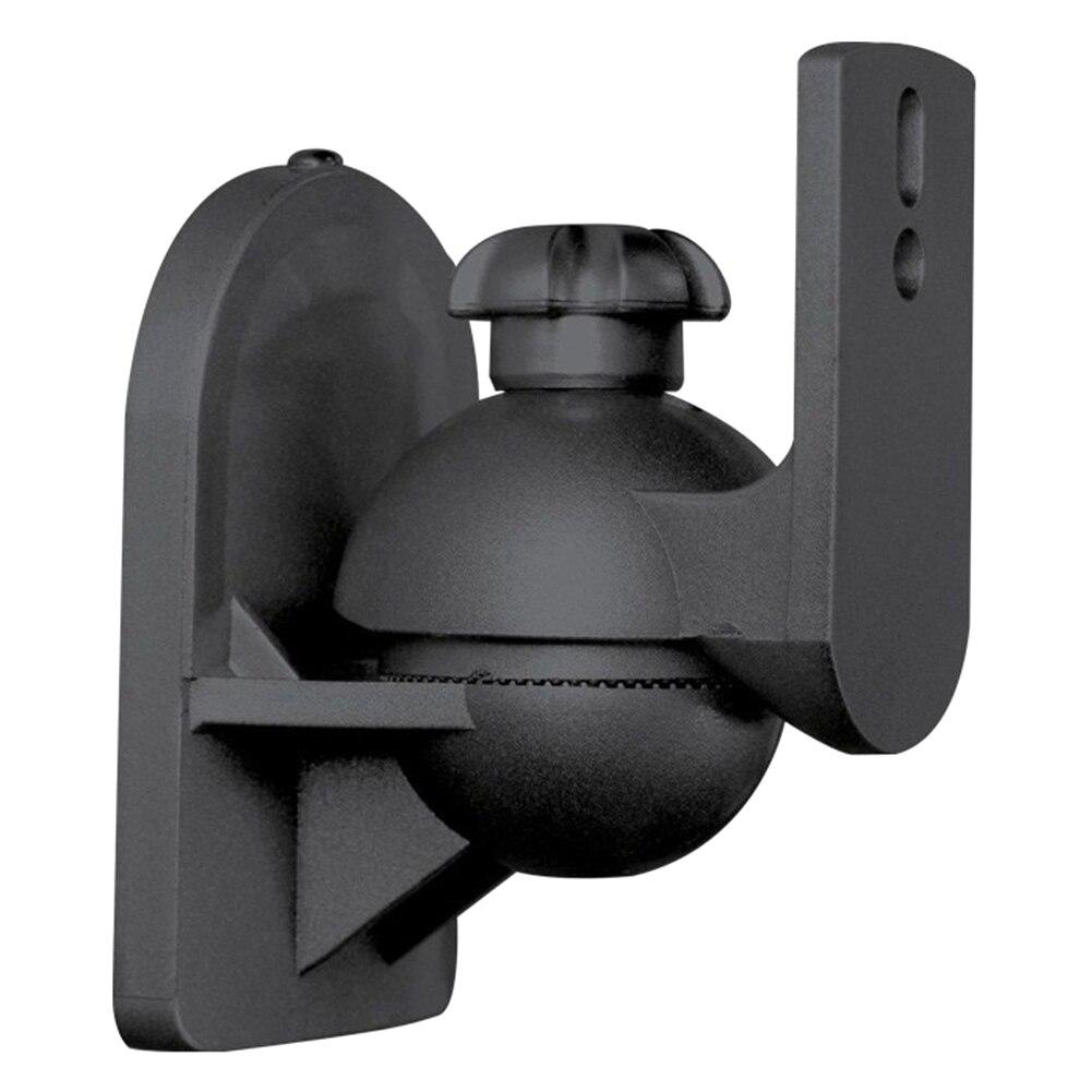 2PCS Universal Practical Hanging Space Saving Black Adjustable Strong Load Bearing Speaker Bracket Home Rotatable Wall Mount
