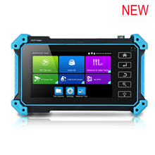 5inch touch CCTV Tester Monitor IP Camera  8MP AHD TVI CVI CVBS  SDI HDMI-in CCTV Tester Monitor  PoE power output New arrived