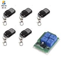 все цены на 433Mhz Universal Wireless Remote Control Switch DC 12V 4CH Relay Receiver Module and 433 Mhz 4 Channel Remote Controls онлайн