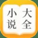 涅书小说网