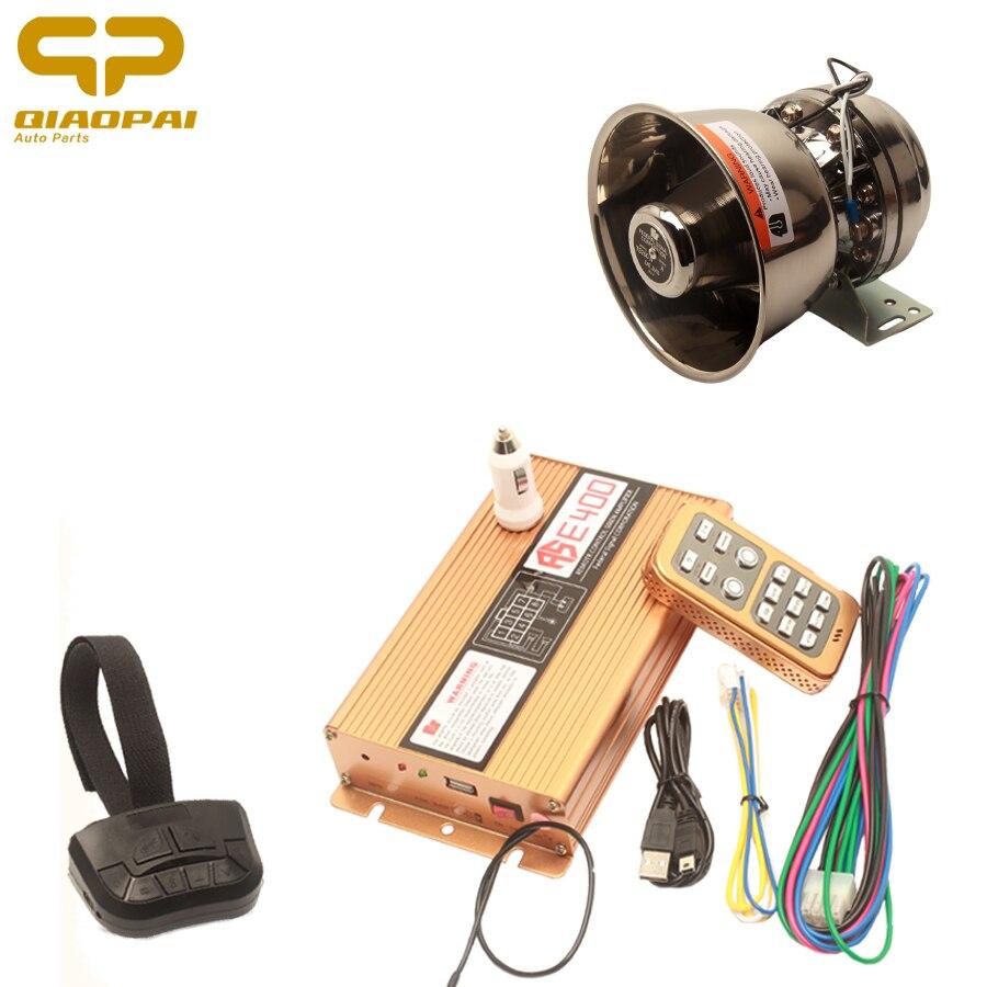 1set Universal 400W Wireless Alarm Horn Multi-tone 18 Sound Voice Loudspeaker Megaphone Car Ship Train Warning Control Lamp