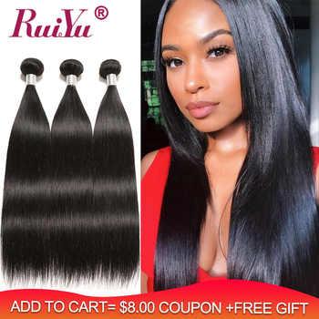Straight Hair Bundles 8- 30 Inch Bundles Hair Extension Human Hair Bundles 3 Bundle Deals  Peruvian Remy Hair RUIYU Hair Wave - DISCOUNT ITEM  57% OFF All Category