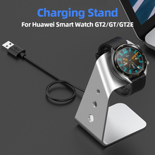Magnetic Charger สำหรับ Huawei Smart Watch GT2/GT/GT2E/Honor GS PRO/Honor Magic นาฬิกา2อลูมิเนียมชาร์จ USB Dock