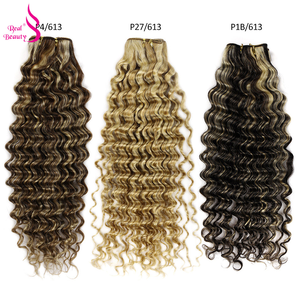 Real Beauty Deep Wave Hair Weft Bundle Ombre   In s Double Weft  Hair Bundle Brown,Balayage Color 3