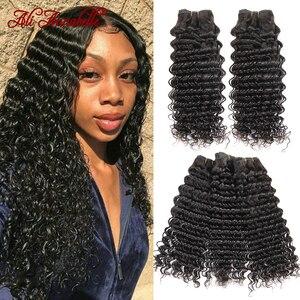 Brazilian Deep Wave Bundles 100% Human Hair Extensions 1/3/4 Bundle Deals Remy Hair Weave ALI ANNABELLE HAIR Bundles