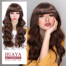 HUAYA Wig Women Wigs Natural Brown Long Wavy Curly Synthetic  Hairpieces Heat Resistant Fiber With Bangs Daily Cosplay Wig