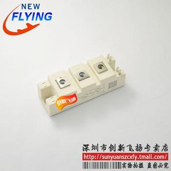 Original Product SKM50GB12T4/12V  2MBI100VA-120-50  FRS200CA120  DIN3 ISO D3-P2-O4-Q01  SKD210/06  BSM75GB60DLC