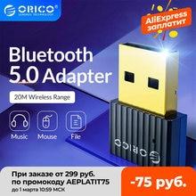 ORICO Mini Wireless USB Bluetooth Dongle Adapter 5,0 Bluetooth Musik Audio Receiver Transmitter für PC Lautsprecher Maus Laptop