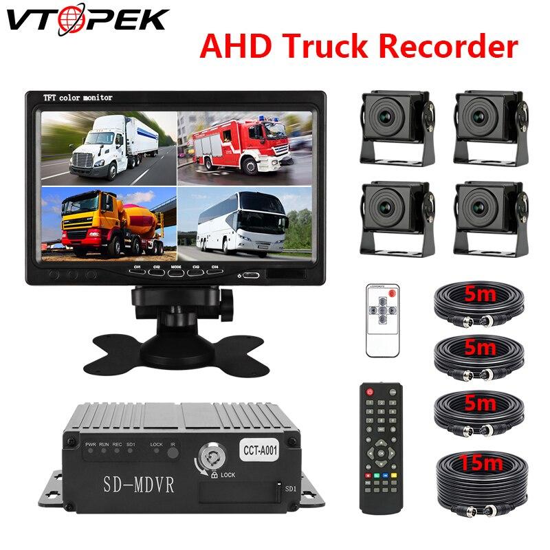Vtopek 7 inch Truck DVR Camera AHD Car monitor Driving recorder Dash Cam 12V-24V Loop recording 4 split screen Security System