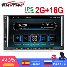 7 IPS screen 2din Android 8.1 2G+16G Octa Core Car radio GPS auto stereo autoradio Bluetooth AM/FM/RDS/SWC Multimedia universal