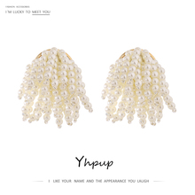 Yhpup Stylish Imitation Pearls Tassels Chunky Stud Earrings for Women Elegant Geometric Copper Earrings Aros Mujer Oreja Gift