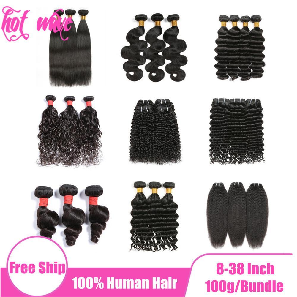 Горячая волна натуральные кудрявые пучки волос расширения для Для женщин натуральный черный прямой корпус глубокой воде свободные Funmi наду...