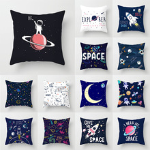 Pillow case 45*45CM new hand-painted starry sky universe pillowcase home sofa cushion cover decorative