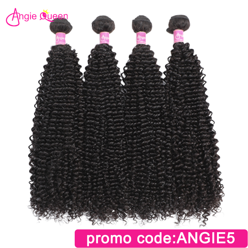 Angie Queen Kinky Curly Indian Remy Hair Natural Color Weaves 100% Human Hair Bundles Remy Hair Extension 8'-26' L