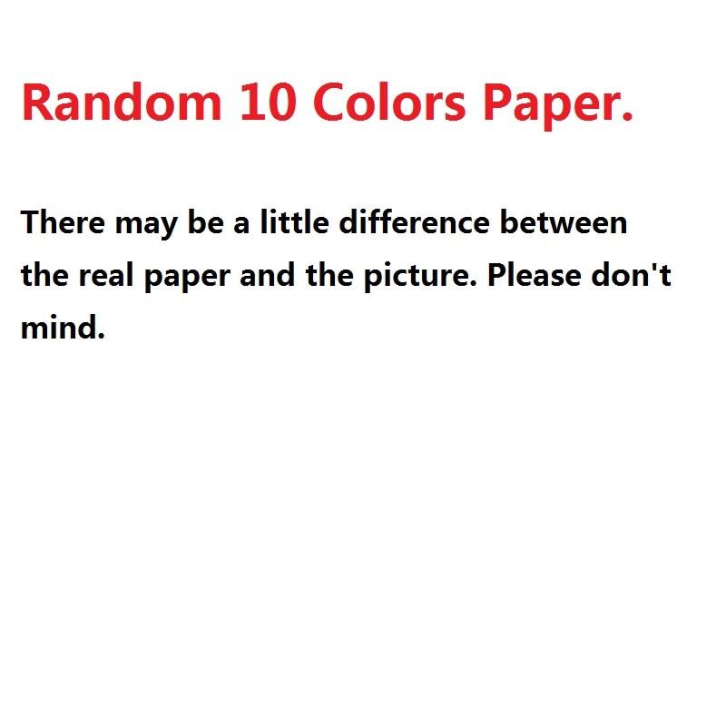 Купить с кэшбэком A4 Multicolour Self-adhesive Sticker Paper; 10 Piece a Lot; Embossed device Scrapbook paper Color paper bright adhesive