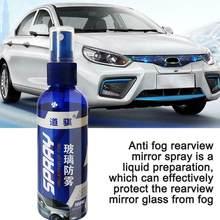 1Pcs 100ml Anti-Nebel Mittel Regendicht Wasserdicht Spray Spiegel Reiniger Glas Reinigung Bad Tools Auto Rück Auto fenster N0Y7