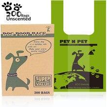 Мешки для собак земляных 200 шт без запаха с ручкой галстука