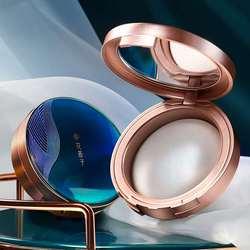 Florasis Natürliche Seidige Gesicht Pulver Öl-steuerung Lange anhaltende Stiftungen Erhellen Concealer Make-Up Hautpflege Gedrückt Pulver
