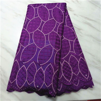 STILL FLY purple lace fabric tissu african swiss voile lace in switzerland 2019 high quality swiss dry lace fabric 5yards/lot