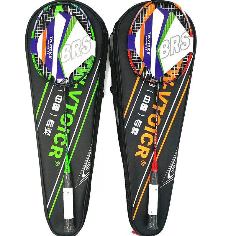 Victory (China) Badminton Racket Full Carbon Fiber Durable Single And Double Shoot Men And Women Offensive Durable Adult Shoot