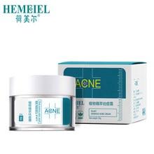 Крем для лица HEMEIEL для лечения акне, восстановление черных точек, контроль жирности, сужение пор, шрамов, коллагеновый крем, антивозрастной о...