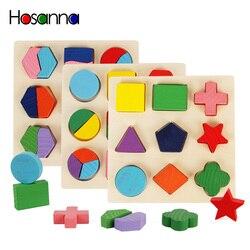 Деревянные геометрические фигуры, сортировка по математике, головоломка Монтессори, для дошкольников, обучающая игра, детские игрушки для ...