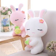 22 Cm Soft Flora Easter Bunny Rabbit Plush Toy Stuffed Animal Placating Toys for Children Small