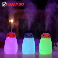 2017 جديد 400 مللي الهواء المرطب زيت عطري الناشر الروائح USB جهاز تكوين ضباب بالموجات فوق الصوتية مع 7 اللون LED ضوء الليل