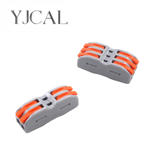 YJCAL Push-on Terminal Block Cage Spring Universal Fast Wiring Clip Copper-aluminum Butt Plug Wire Connector Safe PC Material