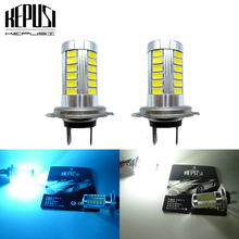2x H7 LED Lamp Super Bright Car Fog Lights White Driving Running Light Auto Led Bulb for Honda CR-V 2015 Fit