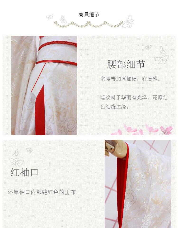 casamento quimono cosplay traje uniforme vestido de