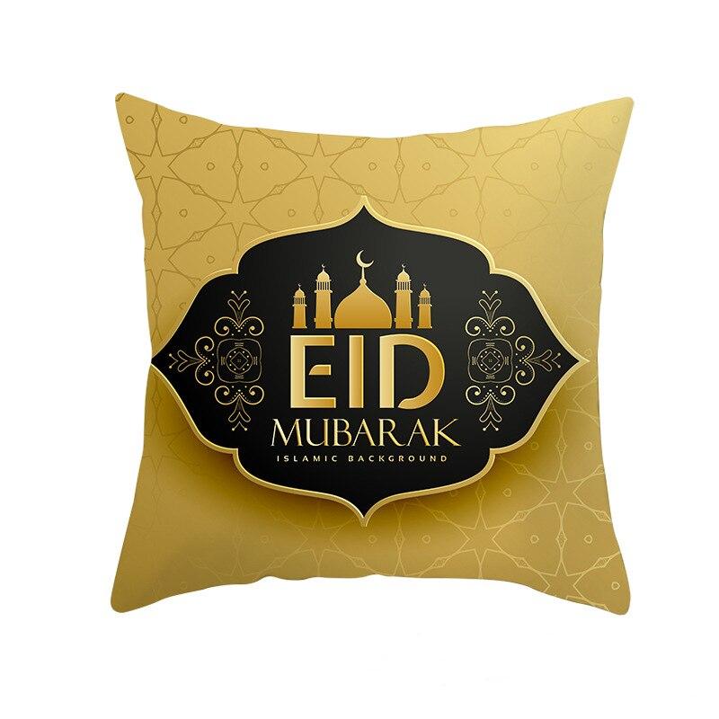 Image 5 - イードムバラクラマダン装飾 45 × 45 センチメートルクッションカバーラマダンカリーム EID  装飾ギフトイスラム教徒のイベントパーティーの装飾用品    グループ上の ホーム