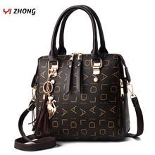 YIZHONG moda mektup kadın omuzdan askili çanta postacı çantası büyük kapasiteli deri çantalar ve çanta debriyaj çanta bayanlar el çantaları